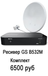 GS B352M